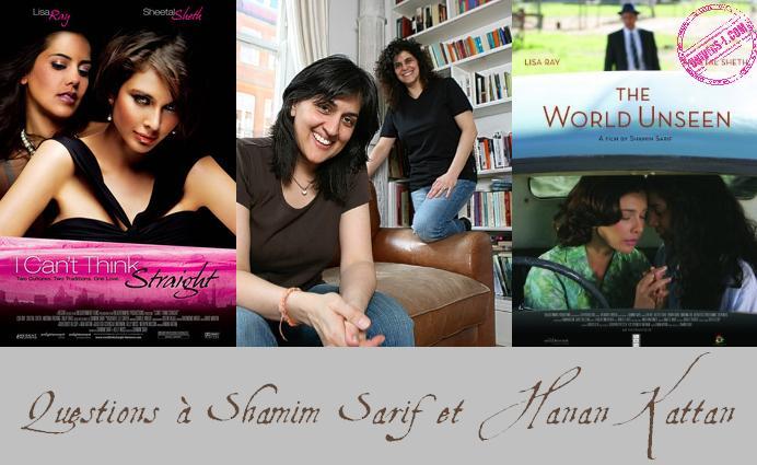 Concours Shamim Hanan