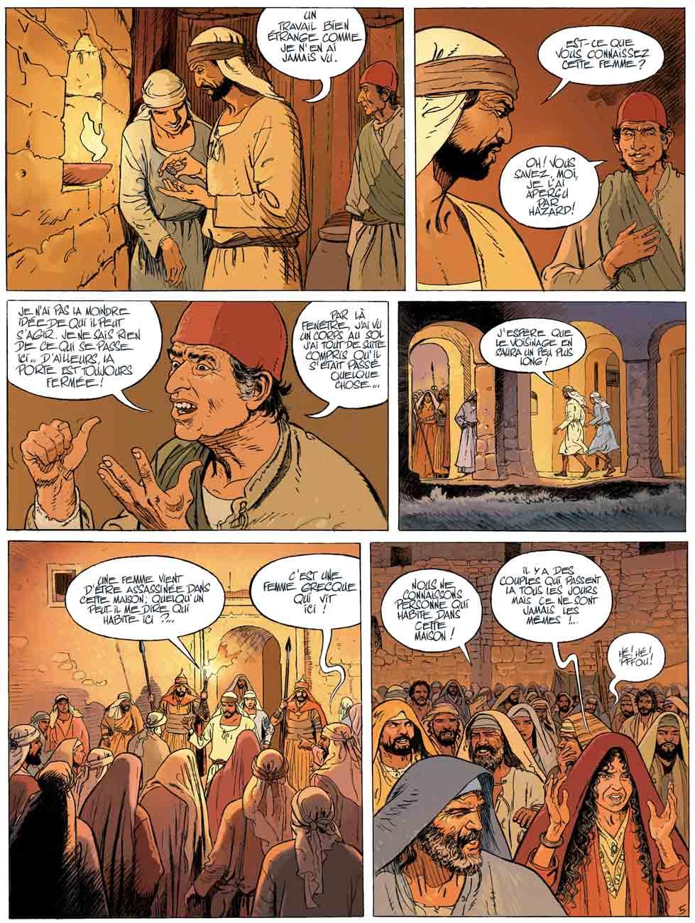 Le Samaritain - Bethsabee de Jerusalem