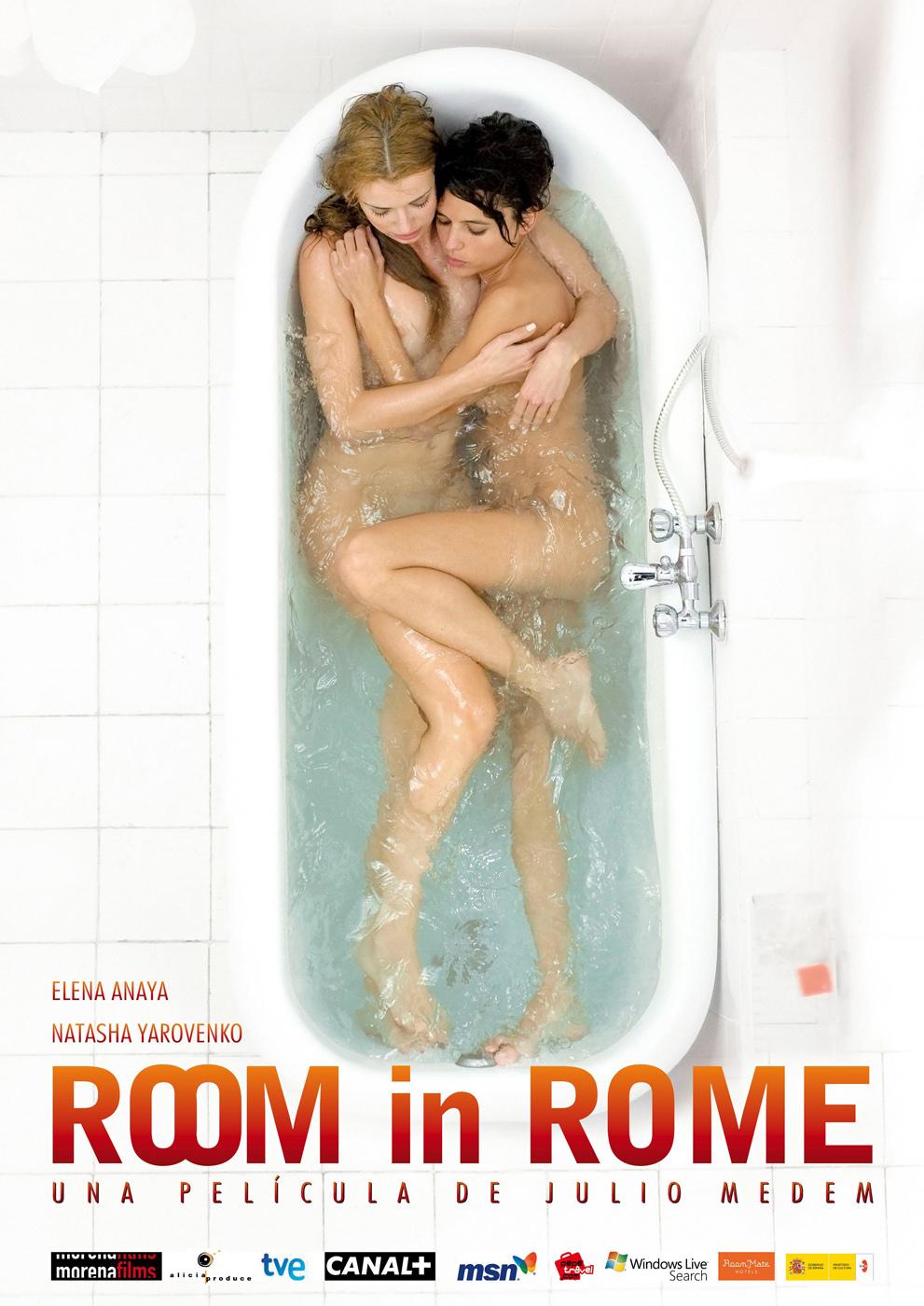 Комната в Риме смотреть онлайн. Laura Meizoso. Найва Нимри.