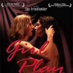 girl_play1