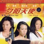 so_close1