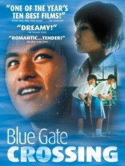 Affiche : Traverser l'Eau Salée – Blue Gate Crossing