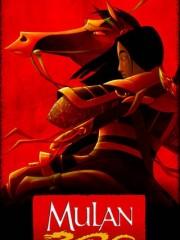 Affiche : Mulan