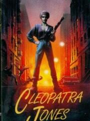 Affiche : Dynamite Jones (Cleopatra Jones)