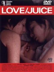 Affiche : Love/Juice