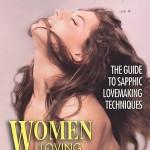 women_loving_women1