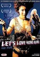 Affiche : Let's Love Hong Kong