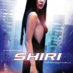 shiri2