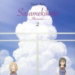 Sasamekikoto de Takashi Ikeda - Tome 2