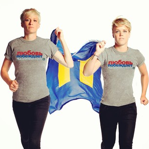 Megan Rapinoe Lori Lindsey Human Right Campaign #loveconquershate