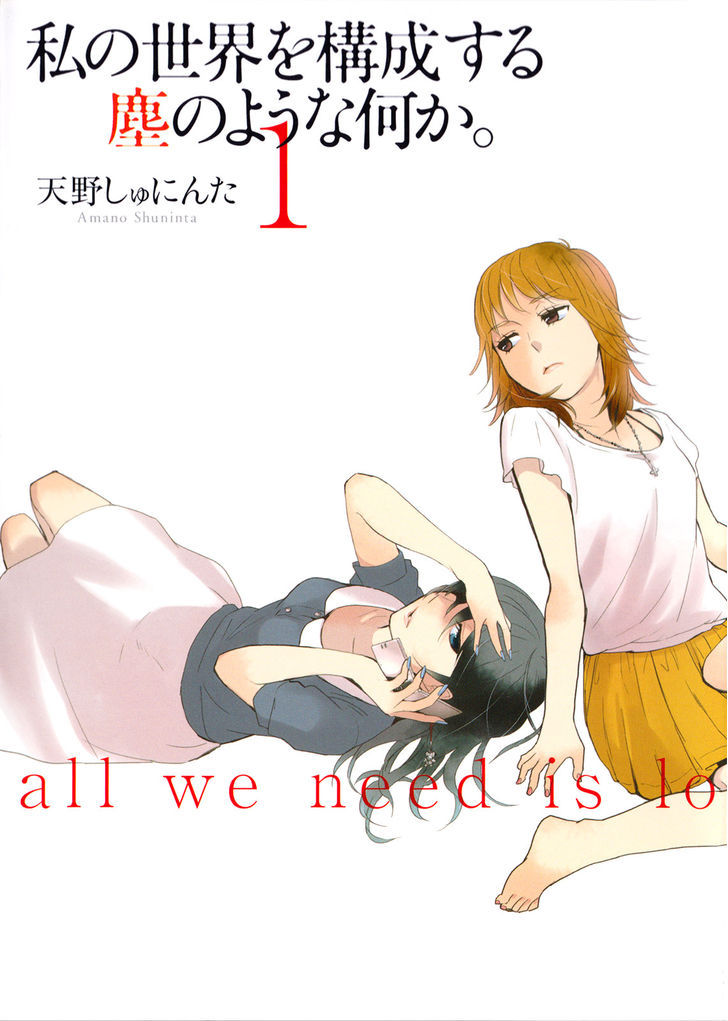 Couverture du livre : All We Need Is Love – Tome 1 : Amano Shuninta