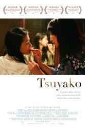 Affiche : Tsuyako