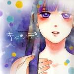 Candy - Tome 1 Yufuko Suzuki