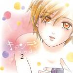 Candy - Tome 2 Yufuko Suzuki
