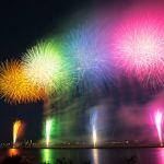 Feu d'artifice année 2015 bonne année