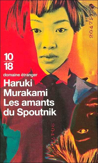 Couverture du livre : Les Amants du Spoutnik d'Haruki Murakami