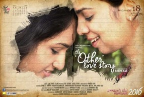 The 'Other' Love Story : première websérie gay indienne