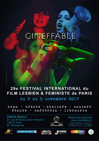 Cineffable 2017